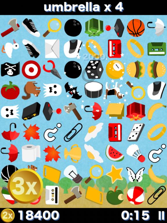 super-search-60-game2