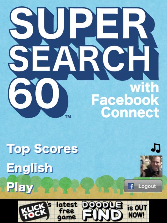 super-search-60-title